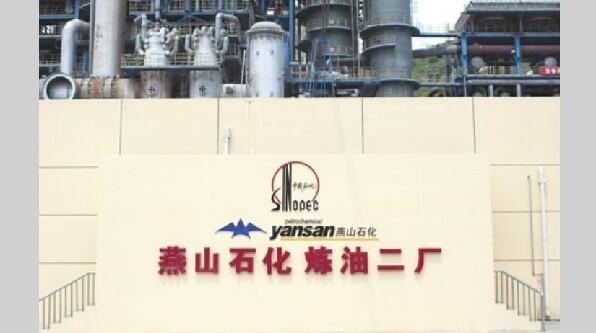 Sinopec no vende y se queda en los yacimientos de Santa Cruz